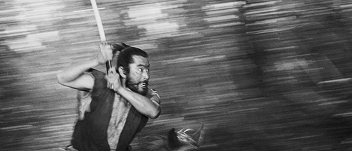 Mifune as the foreground of the forest